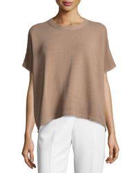Lafayette 148 New York   Multicolor Ottoman Short-sleeve Sweater   Lyst