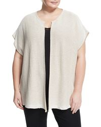 Lafayette 148 New York - Multicolor Oversized Ribbed Open Vest - Lyst
