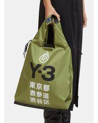 Y-3 | Omoteseando Logo Tote Bag In Green | Lyst