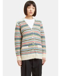 Saint Laurent - Multicolor Women's Multi Striped Mohair Knit Cardigan In Ivory - Lyst