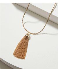 LOFT - Metallic Twist Chain Tassel Necklace - Lyst