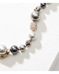 LOFT | Metallic Mixed Pearlized Necklace | Lyst
