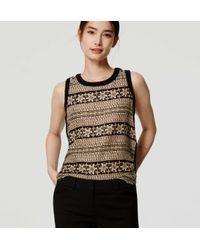 LOFT - Black Striped Mixed Media Crochet Shell - Lyst
