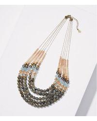 LOFT | Metallic Beaded Multistrand Necklace | Lyst