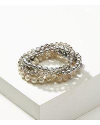 LOFT | Metallic Mixed Pearlized Stretch Bracelet Set | Lyst