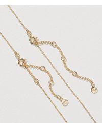 LOFT - Metallic Pave Bar Layering Necklace Set - Lyst