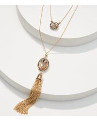 LOFT   Metallic Pave Stone Tassel Layering Necklace Set   Lyst