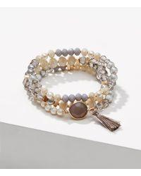 LOFT - Metallic Pearlized Stretch Bracelet - Lyst