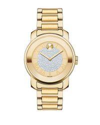Movado Bold - Metallic Bold Luxe Crystal & Goldtone Ip Stainless Steel Bracelet Watch - Lyst