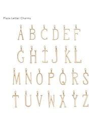 Lulu Frost - Metallic #letter S Charm - Lyst