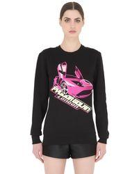 Fyodor Golan - Black Lamborghini Cotton Sweatshirt - Lyst