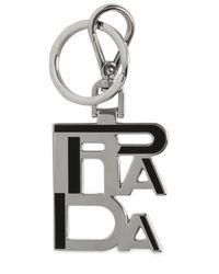 Prada - Black Llavero Con Letras Logo for Men - Lyst