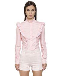 Philosophy Di Lorenzo Serafini - Pink Ruffled Cotton Poplin Shirt - Lyst