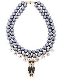 Bijoux De Famille - Metallic Karl Swarovski Necklace - Lyst