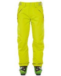 The North Face - Yellow Presena Insulated Nylon Ski Pants - Lyst
