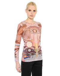 Givenchy - Brown Eye Printed Sheer Stretch Tulle Top - Lyst