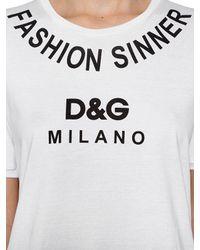 Dolce & Gabbana - White Printed Cotton-jersey T-shirt - Lyst