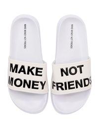 MAKE MONEY NOT FRIENDS White Logo Slide Sandals for men