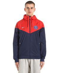 Germain Paris Pour En Nike Bleu Homme Veste Lyst Coloris Saint Uqtwfcv