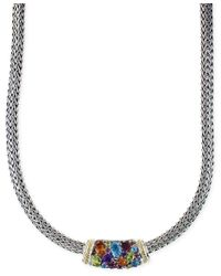"Effy Collection | Metallic Effy Multistone 18"" Necklace In Sterling Silver And 18k Gold (4-2/5 Ct. T.w.) 