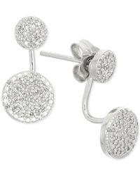 Wrapped in Love - Metallic Diamond Disc Earrings (1/4 Ct. T.w.) In 10k White Gold - Lyst