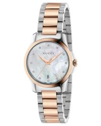 Gucci Multicolor Women's Swiss G-timeless Diamond Accent Two-tone Pvd Stainless Steel Bracelet Watch 27mm Ya126544