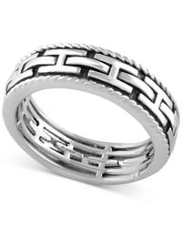Effy Collection | Metallic Effy Men's Chain-look Textured Band In Sterling Silver for Men | Lyst