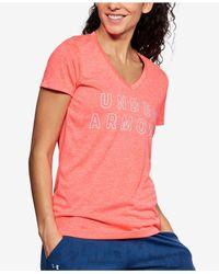Under Armour - Pink Ua Techtm Twist Logo T-shirt - Lyst