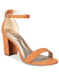 Bandolino - Multicolor Armory Block-heel Sandals - Lyst