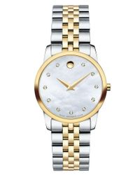 Movado | Metallic Women's Swiss Museum Classic Diamond Accent Two-tone Stainless Steel Bracelet Watch 28mm 0606613 | Lyst
