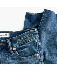 Madewell - Blue High-rise Denim Boyshorts: Button-through Edition - Lyst