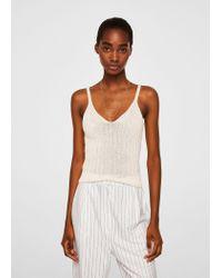 Mango - White Striped Trousers - Lyst