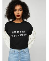 Mango | Black Message Cotton Sweatshirt | Lyst