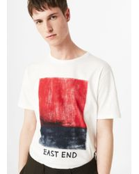 Mango | White Image Cotton T-shirt for Men | Lyst