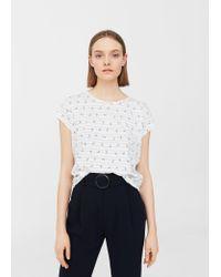 Mango   White Printed Cotton T-shirt   Lyst