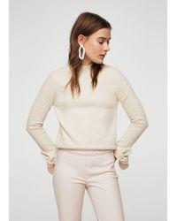 Mango - Natural Zip-pocket Slim-fit Trousers - Lyst