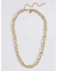 Marks & Spencer - Metallic Gold Plated Textured Link Necklace - Lyst