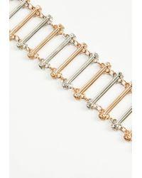 Missguided - Metallic Gold Bar Link Choker Necklace - Lyst