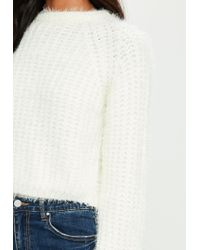 Missguided | Multicolor Cream Ribbed Chunky Knit Sweater | Lyst
