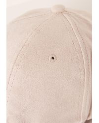 Missguided - Multicolor Faux Suede Baseball Cap Nude for Men - Lyst
