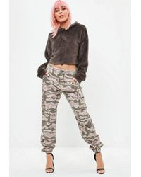 Missguided Natural Premium Nude Camo Trousers
