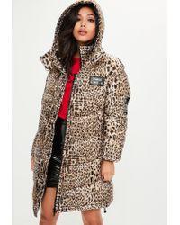 Missguided - Multicolor Animal Print Padded Jacket - Lyst