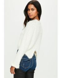 Missguided - Multicolor Cream Ribbed Chunky Knit Sweater - Lyst