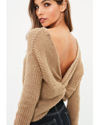 Missguided - Petite Brown Fluffy Yarn Twist Back Jumper - Lyst
