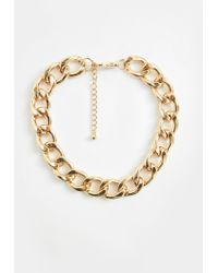 Missguided - Metallic Gold Thick Chain Necklace - Lyst