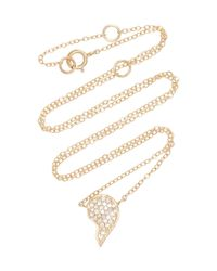 Shahla Karimi - Metallic Bff 18k Gold Diamond Necklace Set - Lyst