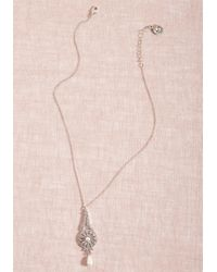 ModCloth - Multicolor First Dance Together Necklace - Lyst
