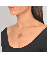 Ginette NY - Metallic Rose Gold Monogram Necklace - Lyst