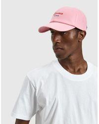 Larose Paris - Larose Logo Baseball Cap In Pink - Lyst