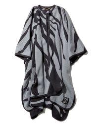 ESCADA - Multicolor Zebra-intarsia Button-front Cape - Lyst